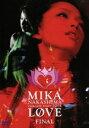 """【中古】 MIKA NAKASHIMA CONCERT TOUR 2004 """"LOVE""""FINAL /中島美嘉 【中古】afb"""