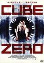 【中古】 CUBE ZERO /アーニー・バーバラッシュ(監督),ザカリー・ベネット,ステファニー・ムーア 【中古】afb
