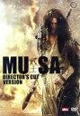 【中古】 MUSA−武士−ディレクターズカット完全版 /チャン・ツィイー/チョン・ウソン 【中古】afb