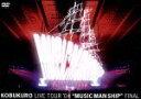 """【中古】 LIVE TOUR '04 """"..."""