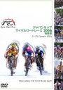 【中古】 ジャパンカップ サイクルロードレース2006<特別版> /(スポーツ) 【中古】afb