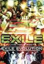 【中古】 EXILE LIVE TOUR 2007 EXILE EVOLUTION(3DVD) /EXILE 【中古】afb