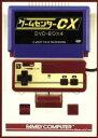 【中古】 ゲームセンターCX DVD−BOX4 /有野晋哉 【中古】afb