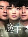 【中古】 魔王 DVD−BOX 2 /オム・テウン,チュ・ジフン,シン・ミナ 【中古】afb