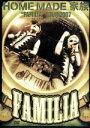 """【中古】 """"FAMILIA""""TOUR 2007〜平成19年度しあわせ家族化計画〜in SHIBUYA AX /HOME MADE 家族 【中古】afb"""