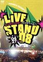 【中古】 YOSHIMOTO PRESENTS LIVE S...