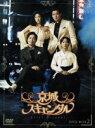 【中古】 京城スキャンダル DVD?BOX2 /カン・ジファン,ハン・ジミン,リュ・ジン,チン・スワ