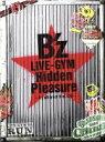 【中古】 B'z LIVE−GYM Hidden Pleasure〜Typhoon No.20〜 /B'z 【中古】afb