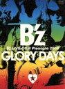 【中古】 B'z LIVE−GYM Pleasure 2008−GLORY DAYS− /B'z 【中古】afb