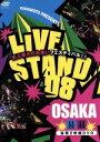 【中古】 LIVE STAND08 OSAKA /(趣味/教養),西
