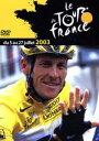 【中古】 ツール・ド・フランス2003 /(スポーツ) 【中古】afb