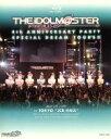 【中古】 THE IDOLM@STER 4th ANNIVERSARY PARTY SPECIAL DREAM TOUR'S!!(Blu−ray Disc) / 【中古】afb