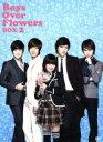 【中古】 花より男子〜Boys Over Flowers DVD−BOX2 /ク・ヘソン,イ・ミンホ,神尾葉子(原作) 【中古】afb