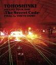 【中古】 4th LIVE TOUR 2009〜The Secret Code〜FINAL in TOKYO DOME(Blu-ray Disc) /東方神起 【中古】afb