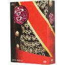 【中古】 宮~Love in Palace DVD-BOXII /ユン・ウネ,チュ・ジフン 【中古】afb