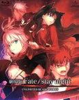 【中古】 劇場版Fate/stay night UNLIMITED BLADE WORKS(初回限定版)(Blu−ray Disc) /TYPE−MOON(原作 【中古】afb