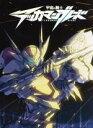 【中古】 宇宙の騎士テッカマンブレード DVD−BOX /ね...