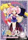 【中古】 美少女戦士セーラームーンR DVD−COLLECT...