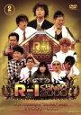 【中古】 R−1ぐらんぷり2009 /(バラエティ),中山功