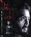 【中古】 切腹(Blu?ray Disc) /仲代達矢,岩下志麻,小林正樹(監督),滝口康彦(原作)