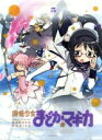 【中古】 魔法少女まどか☆マギカ 5(完全生産限定版)(Bl...