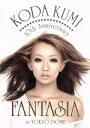 【中古】 KODA KUMI 10th Anniversary~FANTASIA~in TOKYO DOME /倖田來未 【中古】afb