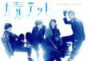 【中古】 カルテット Blu−ray BOX(Blu−ray Disc) /松たか子,満島ひかり,高橋一生,フォックス・キャプチャー・プラン(音楽) 【中古】afb