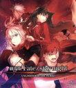 【中古】 劇場版Fate/stay night UNLIMITED BLADE WORKS(Blu−ray Disc) /TYPE−MOON(原作),(アニメ),杉 【中古】afb