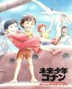 【中古】 未来少年コナン Blu−ray メモリアルボックス...