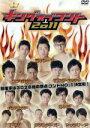 【中古】 キングオブコント2011 /ドキュメント・バラ