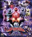 【中古】 スーパー戦隊シリーズ 海賊戦隊ゴーカイジャー Vol.8(Blu?ray Disc) /八