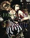 【中古】 KODA KUMI LIVE TOUR 2011~Dejavu~(Blu-ray Disc) /倖田來未 【中古】afb