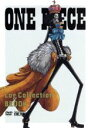 """【中古】 ONE PIECE Log Collection""""BROOK"""" /尾田栄一郎(原作),田中真弓(ルフィ),中井和哉(ゾロ),小泉昇(キャラクターデザイン), 【中古】afb"""