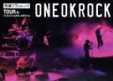 """【中古】 """"残響リファレンス""""TOUR in YOKOHAMA ARENA /ONE OK ROCK 【中古】afb"""