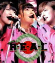 "【中古】 Buono! LIVE 2012""R・E・A・L""(Blu−ray"