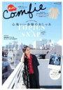乐天商城 - 【中古】 nu Comfie(Vol.34) CARTOP MOOK/交通タイムス社(その他) 【中古】afb