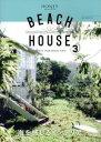 【中古】 BEACH HOUSE(issue 3) 海を感じるインテリア NEKO MOOK2570/ネコ・パブリッシング 【中古】afb