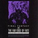 【中古】 THE FAR EDGE OF FATE:FINAL FANTASY XIV ORIGINAL SOUNDTRACK(映像付サントラ/Blu−ray Di 【中古】afb