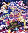 【中古】 プリパラ LIVE COLLECTION Vol....