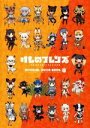 【中古】 けものフレンズ BD付オフィシャルガイドブック(1
