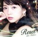 【中古】 Reset(通常盤) /牧野由依 【中古】afb