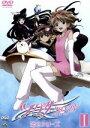 【中古】 ツバサ・クロニクル 第2シリーズ I /CLAMP...