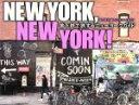 【中古】 NEW YORK,NEW YORK! 地下鉄で旅するニューヨークガイド 地球の歩き方BOOKS/ダイヤモンド・ビッグ社(その他) 【中古】afb