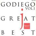 【中古】 ゴダイゴ・グレイト・ベスト1 日本語バージョン /ゴダイゴ 【中古】afb