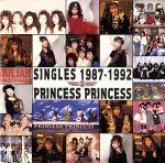 【中古】 SINGLES 1987−1992 /プリンセス プリンセス 【中古】afb