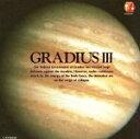 【中古】 グラディウス3 /コナミ矩形波倶楽部 【中古】afb