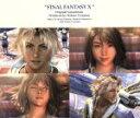 【中古】 FINAL FANTASY X オリジナルサウンドトラック /(ゲーム・ミュージック),植松伸夫 【中古】afb