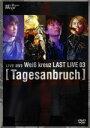 【中古】 Weiβ kreuz LAST LIVE03?Tagesanbruch? /Weiβ,子安