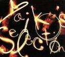 【中古】 Single collection/Yaiko`s selection 完全生産限定スペシャルBOXセット  /矢井田瞳 【中古】afb