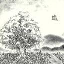 【中古】 ユグドラシル /BUMP OF CHICKEN 【中古】afb